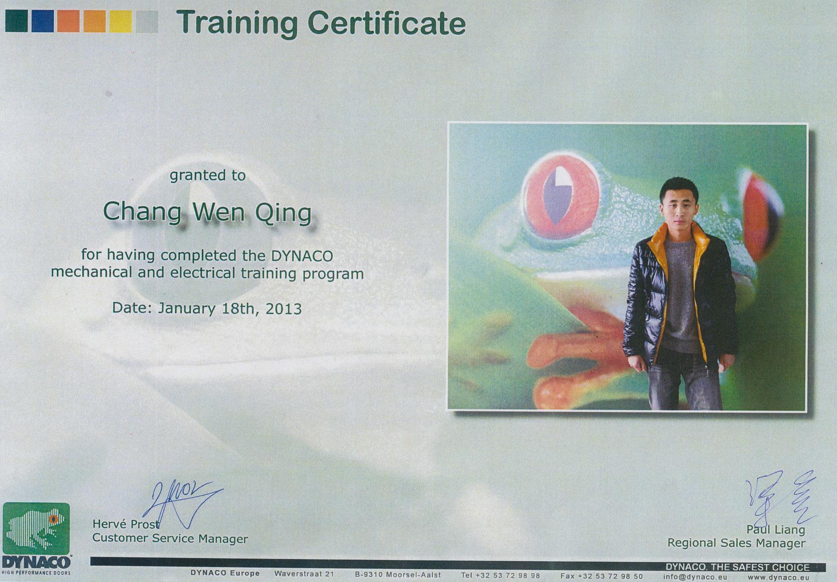 培训证书3.jpg